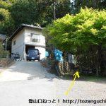吾野駅の西側の採石場の横の民家横からハイキングコースに入る