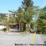 吾野駅から降魔橋に向かう途中の赤い鳥居のお宮さん前