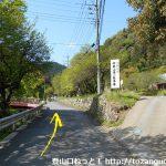 吾野駅から降魔橋に向かう途中の秩父御岳神社の駐車場前