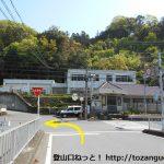 東吾野駅から国道299号線に出たところ