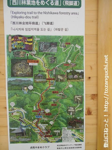 福徳寺からユガテに向かうハイキングコース(古道飛脚道コース)の登山マップ