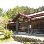 福徳寺の本堂前