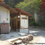 福徳寺の本堂右側にあるトイレ