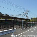 武蔵横手駅(西武秩父線)