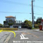 西武秩父線の高麗駅前の坂を上ってT字路に突き当たったら左折