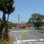 鹿台橋の交差点