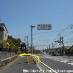 県道15号線の高麗本郷の交差点