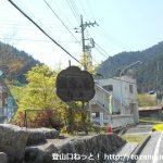 上成木の高水三山登山口(常福院龍學寺表参道コース)に設置されている石柱
