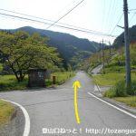 棒ノ嶺(棒ノ折山)の滝ノ平尾根コース登山口手前のT字路