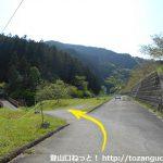 棒ノ嶺(棒ノ折山)の滝ノ平尾根コース登山口に入るところ