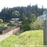 棒ノ嶺(棒ノ折山)の滝ノ平尾根コース登山口に設置されている道標