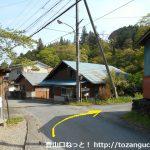 名郷バス停から蕨山登山口に向かう林道に入るところ