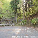 横倉林道の終点(ウノタワ登山口前)