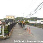県道30号線の兜川に架かる橋