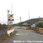 県道30号線と県道11号線の交差する青山陸橋(西)の交差点の南側から左に入って路地を奥に進んで踏切を渡る
