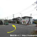 丹荘駅前の車道を左へ