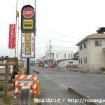 丹荘駅西側の県道22号線に出たら踏切を渡る