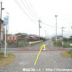神川健康緑道が車道を横切る