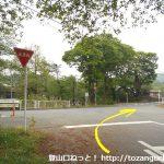 金鑚神社に行く途中で国道462号線に出たところ