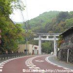 国道462号線の金鑚神社前