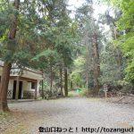 金鑚神社の本殿前から左に進む