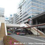 高崎駅西口バスターミナル