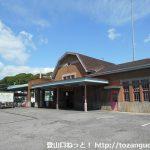 西桐生駅(上毛電鉄)