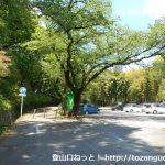 吾妻公園の駐車場