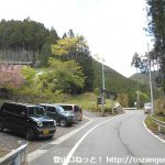 鳴神山の大滝登山口前の駐車スペース(県道343号線)
