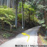 県道343号線のコツナギ橋の鳴神山登山道入口前