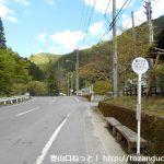 梅田ふるさとセンター前バス停(桐生市:おりひめバス)