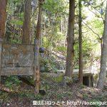 根本山・熊鷹山の登山口 不死熊橋にバスでアクセスする方法