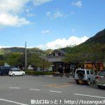 水沼駅(わたらせ渓谷鉄道)