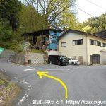 栗生神社に行く途中の分岐