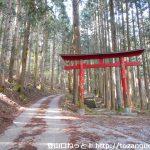 栗生神社の手前にある赤い鳥居