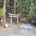 栗生神社の石段前