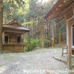 栗生神社の本殿左奥に進む