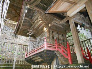 黒保根栗生神社の本殿②