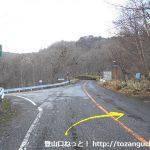 黒檜山登山口前のT字路
