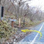 駒ヶ岳登山口(赤城山登山口)