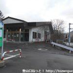 赤城山ビジターセンターバス停(関越交通)①