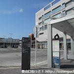 前橋駅北口バス停