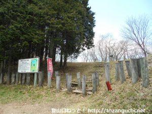 七曲峠の天目山登山口