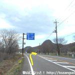 県道33号線と県道28号線の交わるT字路