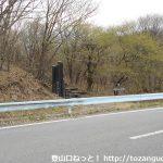 相馬山登山口前(県営グラウンド側)