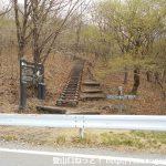 相馬山登山口(県営グラウンド側)から見る相馬山への登山道