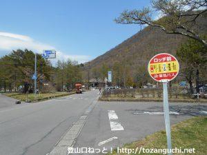 ロッヂ前バス停(群馬バス)