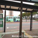 渋川駅バス停(群馬バス)