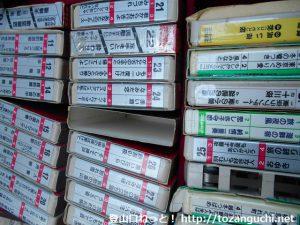 子持神社の奥の院(奥宮)で行われたカラオケ大会のカラオケテープ