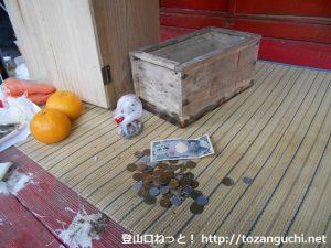 子持神社の奥の院のおさい銭